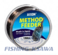 Żyłka Jaxon Method Feeder 0,25mm/150m/13kg